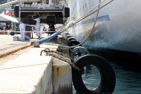 Club Med II at dock, Port of Nice